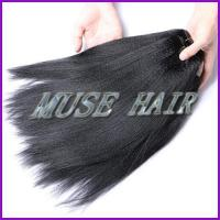 Buy cheap wholesale products Malaysian Yaki hair kinky straight hair from wholesalers