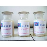Buy cheap The most high-endenvironmental protection type adhesives from wholesalers