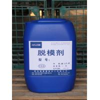 Buy cheap Solvent-free Release Agent for Polyurethane Self-skinning Products product