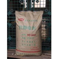 Buy cheap Internal Additive Type Antistatic Agent for Rubber product