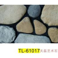 Buy cheap Ecologicalstoneseries 61017 from wholesalers