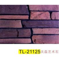 Buy cheap Ecologicalstoneseries 21125 from wholesalers