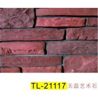 Buy cheap Ecologicalstoneseries 21117 from wholesalers