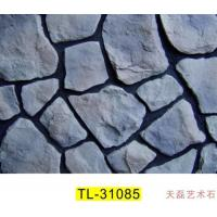 Buy cheap Ecologicalstoneseries 31085 from wholesalers