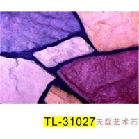 Buy cheap Ecologicalstoneseries 31027 from wholesalers