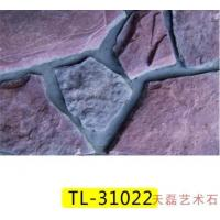 Buy cheap Ecologicalstoneseries 31022 from wholesalers