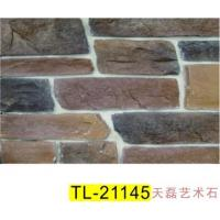 Buy cheap Ecologicalstoneseries 21145 from wholesalers