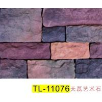Buy cheap Ecologicalstoneseries 11076 from wholesalers