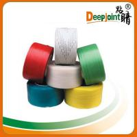 Buy cheap PP Strapping from wholesalers