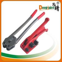 Buy cheap Manual Strapping Tool from wholesalers