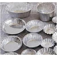 Buy cheap Household foil from wholesalers