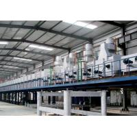Buy cheap Continued Annealing Furnace from wholesalers
