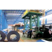 Buy cheap Steel Plate Color Coated Production Line from wholesalers