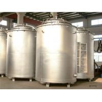 Buy cheap Bell Type Spheroidizing Furnace from wholesalers