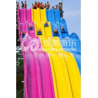 Buy cheap Rainbow Slide from wholesalers