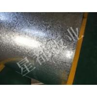 Buy cheap Galvanized steel product