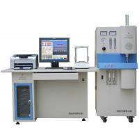 Buy cheap HW2000 Carbon & Sulfur Analyzer product