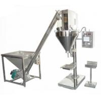 Buy cheap Powder packing machine Semi automatic dry powder packing machine product