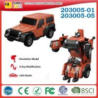 Buy cheap Giant Autobots 203005-01 / 203005-05 product