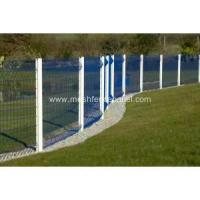 Buy cheap 51 Vertical Wires Bending Wire Mesh Fence from wholesalers
