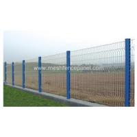 Buy cheap Fence Panel Powder Coating 2.1m 4.0 Panels from wholesalers