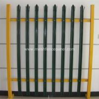 Buy cheap Security Palisade Fence Panels product