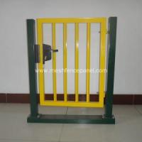 Buy cheap Aluminum Fence Picket Gate for Garden product