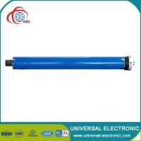 China Electric Automatic Awning Motors on sale
