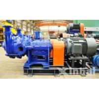 Buy cheap Double Stages Slurry Pump product