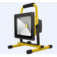 Buy cheap Integrated Solar LED Street Light SK-RF30B(30W) product