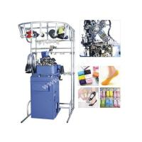 Buy cheap HYozma Precision Castings Single-cylinder 2-feed Hosiery Sock Machine from wholesalers