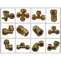 Buy cheap HYozma Precision Castings PEX Compression Couplings & Adapters from wholesalers