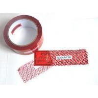 Buy cheap Digital Russia Red Security Tape Provides Maximum Security With Perforation from wholesalers