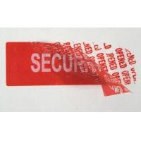 Buy cheap Fast Food Carton Printable Security Labels With OPENED Hidden Message from wholesalers