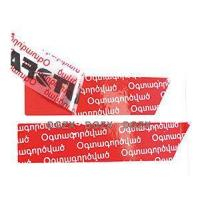 Buy cheap High Security Warranty Labels Stickers / Tamper Evident Labels With Total Transfer from wholesalers