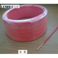 Buy cheap Electrical Wire pink single core solid cable product