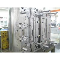 Buy cheap mould products mould products product