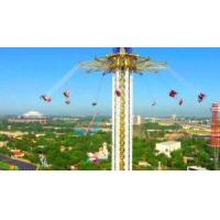 Cheap Park Rides Latest design amusement flying chair ride and flying tower ride for sale wholesale