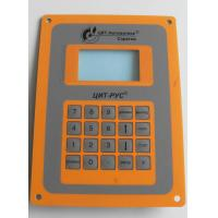 Buy cheap Hot Sale Silk Screen Printing Calculator Polycarbonate Panel product