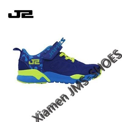 Quality Running Shoes Art. Nr.: JRC16044 for sale