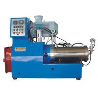 New Large Flow Efficient Beads Mill