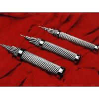 Buy cheap Bare Conductor ACAR Aluminum Conductor Aluminum Alloy Reinforced to ASTM B524 product