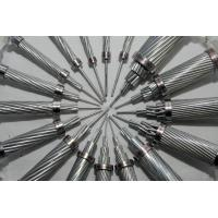 Buy cheap Bare Conductor AAC All Aluminum Conductor to DIN 48201 from wholesalers