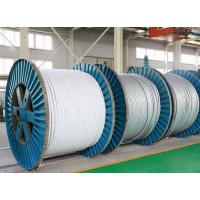 Buy cheap Bare Conductor AACSR Aluminum Alloy Conductor Steel Reinforced to ASTM B711 product