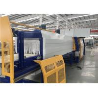 380V Film Automatic Wrapping Machine Medium Speed CE Certification