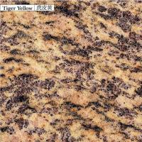 Buy cheap China Granite tiger yellow product