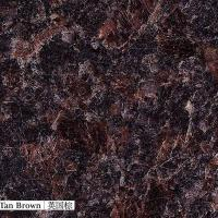 Buy cheap China Granite tan brown product
