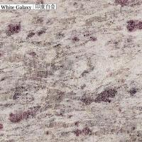 Buy cheap China Granite white galaxy product