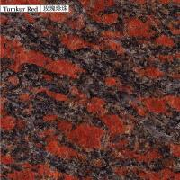Buy cheap China Granite tumkur red product