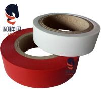 Buy cheap PVC Electrical Tape product